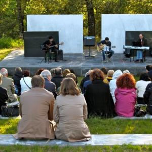Musical Evenings Amphitheatre [by google translate]
