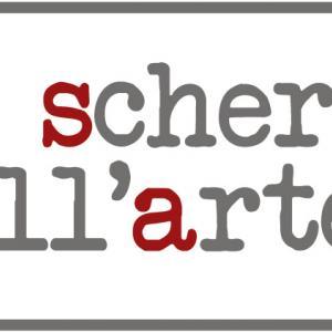Lo Schermo dell'Arte Film Festival Firenze