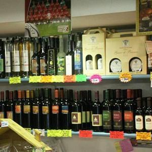Vini della Calabria